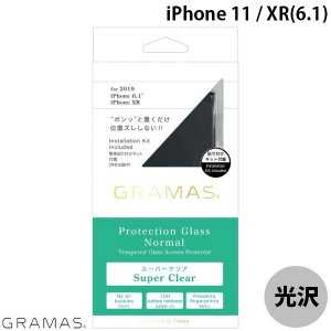 iPhone 11 / XR 保護フィルム GRAMAS グラマス iPhone 11 / XR Protection Glass Normal 旭ガラス オフセット 光沢 0.33mm GPGOS-IP02NML ネコポス送料無料 ec-kitcut