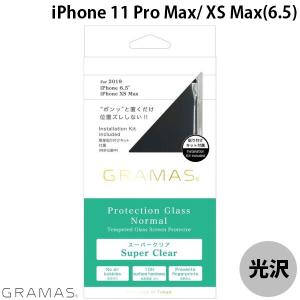GRAMAS グラマス iPhone 11 Pro Max / XS Max Protection Glass Normal 旭ガラス オフセット 光沢 0.33mm GPGOS-IP03NML ネコポス送料無料 ec-kitcut