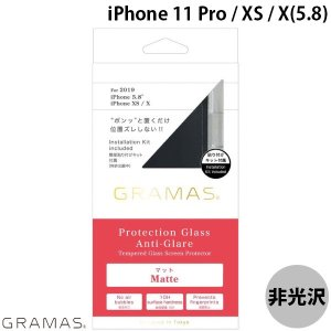 GRAMAS グラマス iPhone 11 Pro / XS / X Protection Glass Anti Glare 旭ガラス オフセット アンチグレア 0.33mm GPGOS-IP01AGL ネコポス送料無料 ec-kitcut