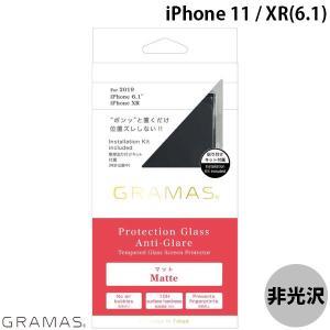 GRAMAS グラマス iPhone 11 / XR Protection Glass Anti Glare 旭ガラス オフセット アンチグレア 0.33mm GPGOS-IP02AGL ネコポス送料無料 ec-kitcut