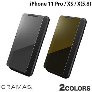 iPhone 11 Pro / XS / X 保護フィルム GRAMAS iPhone 11 Pro / XS / X Protection Mirror Glass グラマス ネコポス送料無料 ec-kitcut