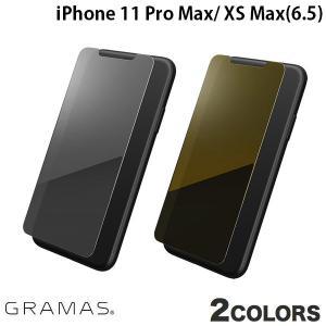 iPhone 11 Pro Max / XS Max 保護フィルム GRAMAS iPhone 11 Pro Max Protection Mirror Glass  グラマス ネコポス送料無料 ec-kitcut