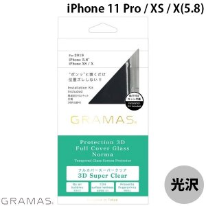 GRAMAS グラマス iPhone 11 Pro / XS / X Protection 3D Full Cover Glass Normal ノーマル 光沢 0.33mm GPGFC-IP01NML ネコポス送料無料 ec-kitcut