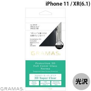 iPhone 11 / XR 保護フィルム GRAMAS グラマス iPhone 11 / XR Protection 3D Full Cover Glass Normal ノーマル 光沢 0.33mm GPGFC-IP02NML ネコポス送料無料 ec-kitcut