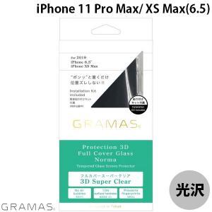 GRAMAS グラマス iPhone 11 Pro Max / XS Max Protection 3D Full Cover Glass Normal ノーマル 光沢 0.33mm GPGFC-IP03NML ネコポス送料無料 ec-kitcut