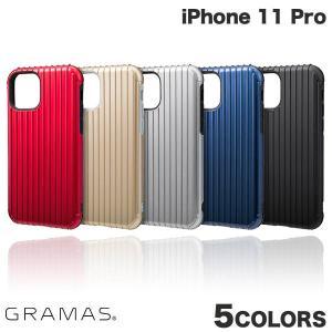 iPhone 11 Pro ケース GRAMAS iPhone 11 Pro Rib Hybrid Shell Case  グラマス ネコポス送料無料 ec-kitcut