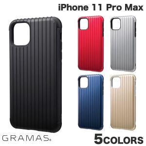 iPhone 11 Pro Max ケース GRAMAS iPhone 11 Pro Max Rib Hybrid Shell Case  グラマス ネコポス送料無料|ec-kitcut