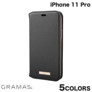 iPhone 11 Pro ケース GRAMAS iPhone 11 Pro Shrink PU Leather Book Case  グラマス ネコポス送料無料 ec-kitcut