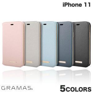 iPhone 11 ケース GRAMAS iPhone 11 Shrink PU Leather Book Case  グラマス ネコポス送料無料 ec-kitcut