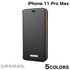 iPhone 11 Pro Max ケース GRAMAS iPhone 11 Pro Max Shrink PU Leather Book Case  グラマス ネコポス送料無料 ec-kitcut
