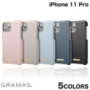 iPhone 11 Pro ケース GRAMAS iPhone 11 Pro Shrink PU Leather Shell Case  グラマス ネコポス送料無料 ec-kitcut
