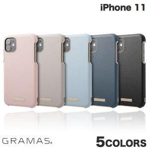 iPhone 11 ケース GRAMAS iPhone 11 Shrink PU Leather Shell Case  グラマス ネコポス送料無料 ec-kitcut