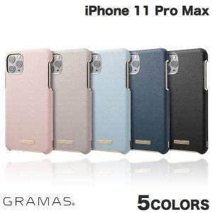 iPhone 11 Pro Max ケース GRAMAS iPhone 11 Pro Max Shrink PU Leather Shell Case  グラマス ネコポス送料無料 ec-kitcut