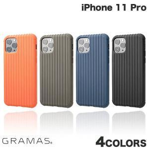 iPhone 11 Pro ケース GRAMAS iPhone 11 Pro Rib Light TPU Shell Case  グラマス ネコポス送料無料 ec-kitcut
