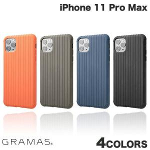 iPhone 11 Pro Max ケース GRAMAS iPhone 11 Pro Max Rib Light TPU Shell Case  グラマス ネコポス不可 ec-kitcut