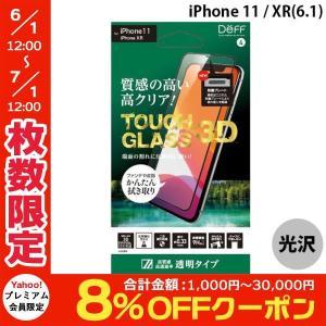 iPhone 11 / XR 保護フィルム Deff ディーフ iPhone 11 / XR TOUGH GLASS 3Dレジン 透明 光沢 0.33mm DG-IP19M3DG3F ネコポス送料無料|ec-kitcut