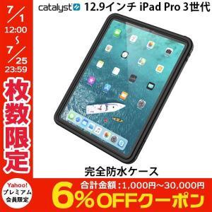 防水 iPad Pro 12.9 ケース 2018 3rd Catalyst カタリスト 12.9インチ iPad Pro 第3世代 完全防水ケース ブラック CT-WPIPDP1812-BK ネコポス不可|ec-kitcut