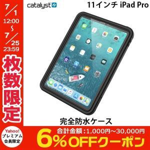 防水 iPad Pro 11 ケース Catalyst カタリスト 11インチ iPad Pro 第1世代 完全防水ケース ブラック CT-WPIPDP1811-BK ネコポス不可|ec-kitcut