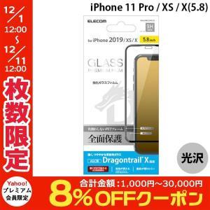 エレコム ELECOM iPhone 11 Pro / XS / X フルカバーガラスフィルム フレーム付 ドラゴントレイル ブラック PM-A19BFLGFRDTB ネコポス送料無料|ec-kitcut