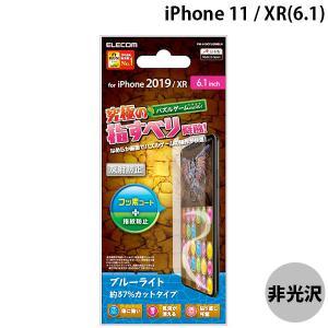 エレコム ELECOM iPhone 11 / XR 液晶保護フィルム ゲーム用 スムースタッチ ブルーライトカット 反射防止 PM-A19CFLGMBLN ネコポス可|ec-kitcut
