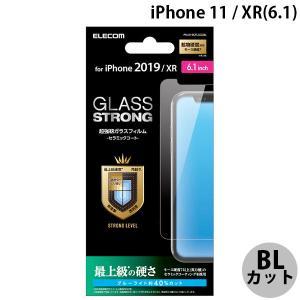 iPhone 11 / XR 保護フィルム エレコム ELECOM iPhone 11 / XR ガラスフィルム セラミックコート ブルーライトカット PM-A19CFLGGCBL ネコポス可|ec-kitcut