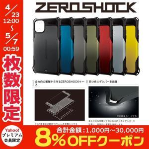 iPhone 11 ケース エレコム ELECOM iPhone 11 ZEROSHOCK スタンダード シルバー PM-A19CZEROSV ネコポス可 ec-kitcut