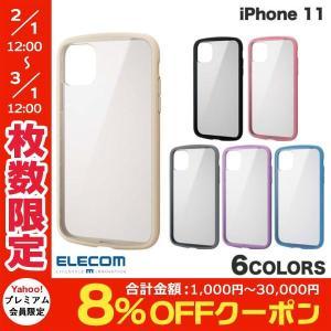 iPhone 11 ケース エレコム iPhone 11 TOUGH SLIM LITE フレームカラー  ネコポス可 ec-kitcut