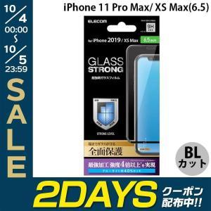 エレコム ELECOM iPhone 11 Pro Max / XS Max フルカバーガラスフィルム 3次強化 ブルーライトカット ブラック PM-A19DFLGTRBLB ネコポス送料無料|ec-kitcut