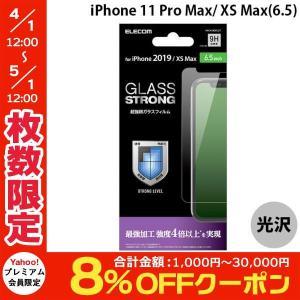 iPhone 11 Pro Max / XS Max 保護フィルム エレコム ELECOM iPhone 11 Pro Max / XS Max ガラスフィルム 3次強化 PM-A19DFLGT ネコポス送料無料|ec-kitcut