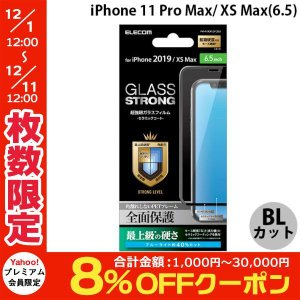 ELECOM iPhone 11 Pro Max / XS Max フルカバーガラスフィルム フレーム付 セラミックコート ブルーライトカット ブラック ネコポス送料無料|ec-kitcut