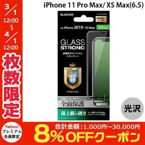エレコム ELECOM iPhone 11 Pro Max / XS Max フルカバーガラスフィルム フレーム付 セラミックコート ブラック PM-A19DFLGFCRBK ネコポス送料無料|ec-kitcut