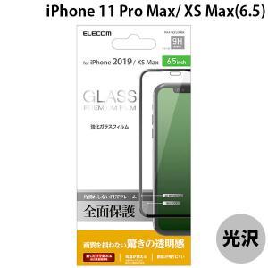エレコム ELECOM iPhone 11 Pro Max / XS Max フルカバーガラスフィルム フレーム付 ブラック PM-A19DFLGFRBK ネコポス送料無料|ec-kitcut