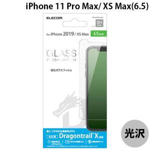 iPhone 11 Pro Max / XS Max 保護フィルム エレコム ELECOM iPhone 11 Pro Max / XS Max ガラスフィルム ドラゴントレイル PM-A19DFLGGDT ネコポス送料無料|ec-kitcut
