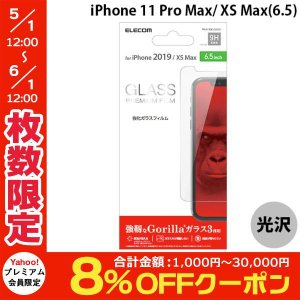 iPhone 11 Pro Max / XS Max 保護フィルム エレコム ELECOM iPhone 11 Pro Max / XS Max ガラスフィルム ゴリラ PM-A19DFLGGGO ネコポス送料無料|ec-kitcut