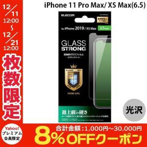 iPhone 11 Pro Max / XS Max 保護フィルム エレコム ELECOM iPhone 11 Pro Max / XS Max ガラスフィルム セラミックコート PM-A19DFLGGC ネコポス可|ec-kitcut