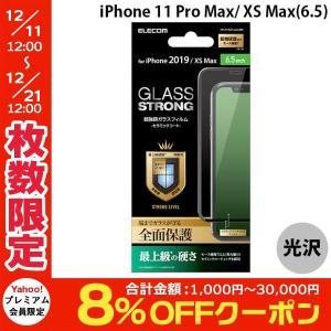エレコム ELECOM iPhone 11 Pro Max / XS Max フルカバーガラスフィルム セラミックコート ブラック PM-A19DFLGGCRBK ネコポス送料無料|ec-kitcut