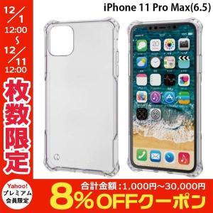 iPhone 11 Pro Max ケース エレコム ELECOM iPhone 11 Pro Max ZEROSHOCK インビジブル クリア PM-A19DZEROTCR ネコポス送料無料|ec-kitcut