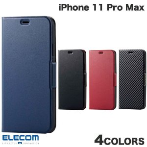 iPhone 11 Pro Max ケース エレコム ELECOM iPhone 11 Pro Max ULTRA SLIM ソフトレザーケース 磁石付 薄型 ネイビー PM-A19DPLFUNV ネコポス送料無料 ec-kitcut
