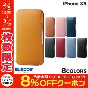 iPhoneXR ケース エレコム ELECOM iPhone XR NEUTZ ソフトレザーケース 磁石付 キャメル PM-A18CPLFY2CL ネコポス送料無料 ec-kitcut