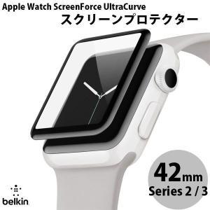 Apple watch フィルム BELKIN ベルキン Apple Watch 42mm Series 2 / 3 ScreenForce UltraCurve スクリーンプロテクター F8W918qe ネコポス送料無料|ec-kitcut