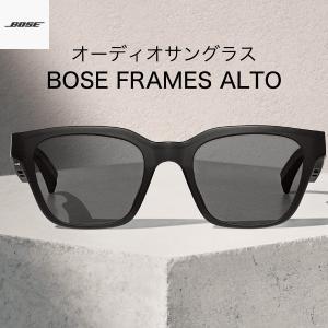 BOSE Frames Alto オーディオサングラス オープンイヤー Bluetooth ワイヤレ...