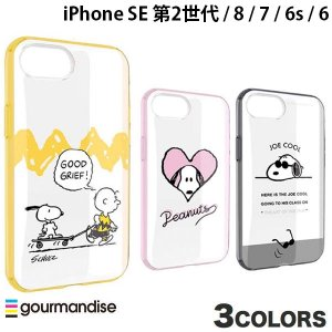 iPhone8 / iPhone7 / iPhone6s / iPhone6 ケース gourmandise iPhone 8 / 7 / 6s / 6 ケース IIIIFIT CLEAR ピーナッツ  グルマンディーズ ネコポス不可|ec-kitcut