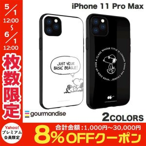 iPhone 11 Pro Max ケース gourmandise iPhone 11 Pro Max ケース IIIIFIT ピーナッツ  グルマンディーズ ネコポス送料無料|ec-kitcut