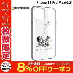 gourmandise グルマンディーズ iPhone 11 Pro Max ケース IIIIfi+ イーフィット CLEAR ピーナッツ フレンズ SNG-457A ネコポス送料無料|ec-kitcut