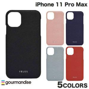 iPhone 11 Pro Max ケース gourmandise iPhone 11 Pro Max レザーケース VELES サフィアーノ グルマンディーズ ネコポス送料無料|ec-kitcut