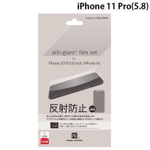 iPhone 11 Pro 保護フィルム PowerSupport パワーサポート iPhone 11 Pro / XS / X Antiglare Film clear アンチグレアフィルム 非光沢 PSSY-02 ネコポス可 ec-kitcut