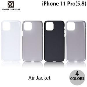 iPhone 11 Pro ケース PowerSupport iPhone 11 Pro エアージャケット  パワーサポート ネコポス送料無料 ec-kitcut