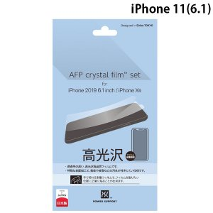 iPhone 11 / XR 保護フィルム PowerSupport パワーサポート iPhone ...