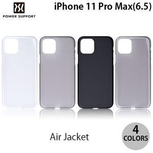 iPhone 11 Pro Max ケース PowerSupport iPhone 11 Pro Max エアージャケット  パワーサポート ネコポス送料無料 ec-kitcut