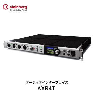 Steinberg スタインバーグ AXR4T Thunderbolt 2 プロフェッショナル レコーディング オーディオインターフェイス AXR4T ネコポス不可 ec-kitcut